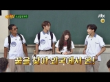 [PREVIEW] Knowing Brothers | Знающие братья (EP. 141)
