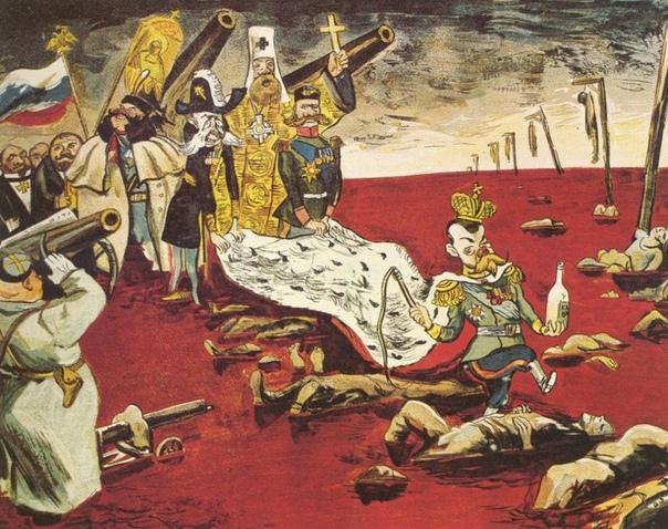 Мифы о царе.