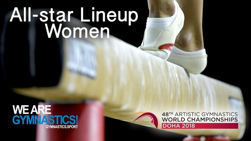 2018 Artistic Gymnastics World Championships All-star Lineup Women