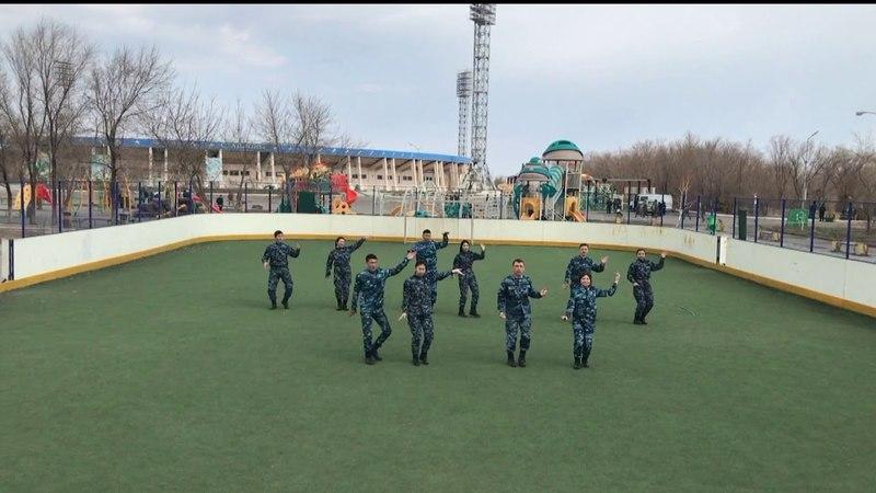 Қазақстан Республикасы ІІМ Оқу орталығының (Теміртау қаласы) тыңдаушылары Елордамыз Астана қаласының 20 жылдығына орай флэшмоб ұйымдастырды.