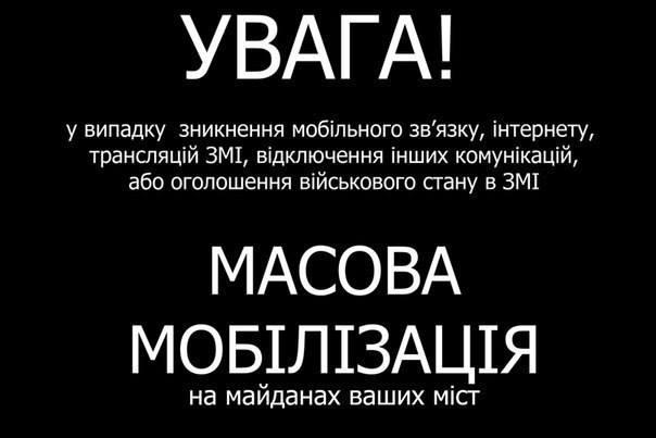 """""""Беркут"""" вооружают тяжелым огнестрельным оружием - вынесли пулемет на одном из БТР-ов, - СМИ - Цензор.НЕТ 200"""