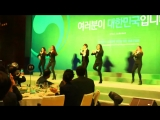 Hari Won - Roly Poly (live) - performed for President of Korea in Vietnam