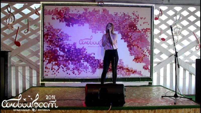 Сорокина Катерина - Ariana Grande (Dangerous Woman)