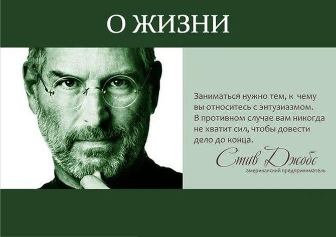 10 мудрых цитат известных людей 1aunYslv8ow
