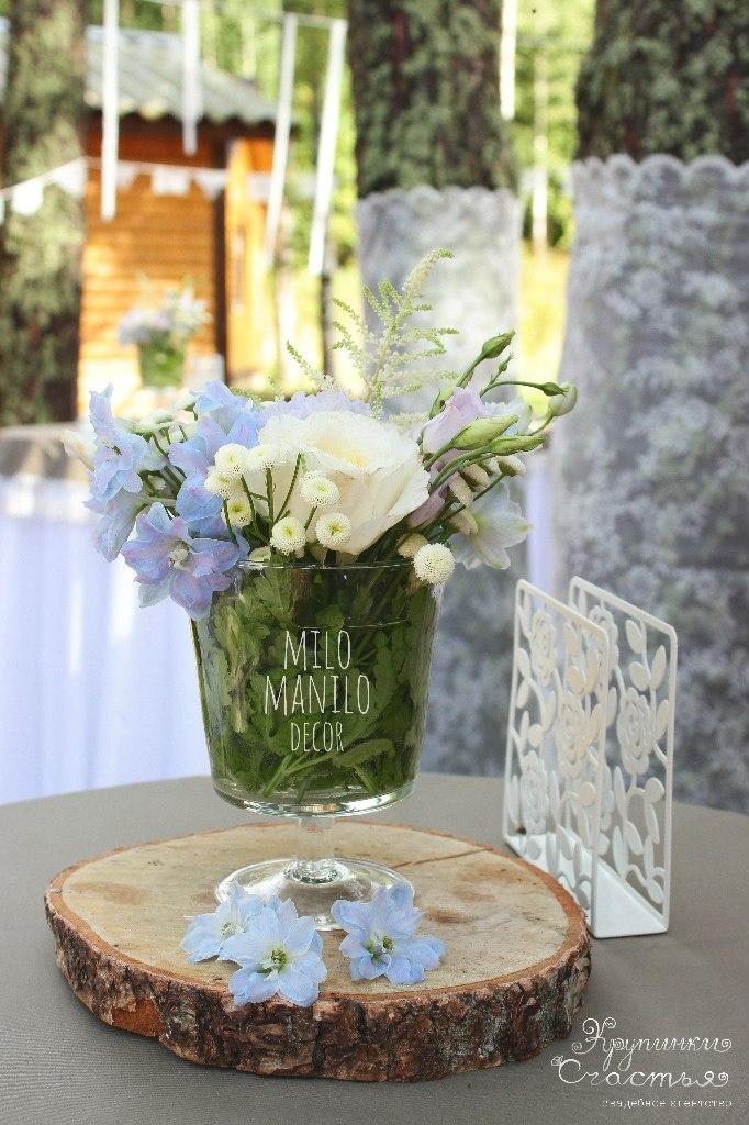 свадьба в формате барбекю, декор