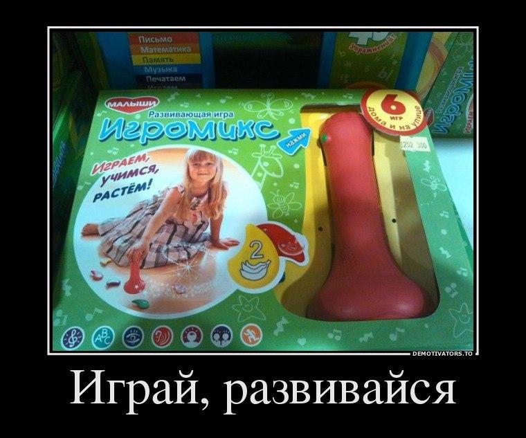 Ирина муравьева семья и дети фото тоже знаю