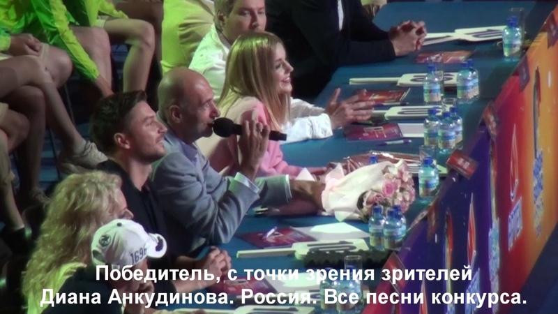 Диана Анкудинова все песни. Новая Волна. Дети. Артек Арена 2018.