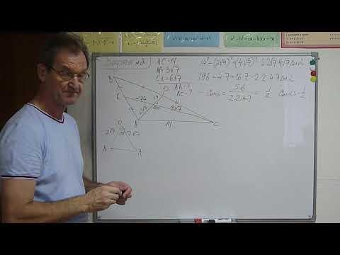 ЕГЭ-2019. Задача на нахождение сторон треугольника по теореме косинусов.