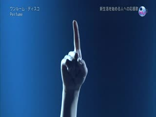 Perfume - One Room Disco (Music Japan 2013.04.04)