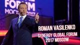 SYNERGY GLOBAL FORUM 2017 MOSCOW - Roman Vasilenko