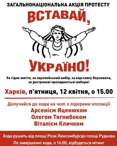 Литвин о заседании депутатов на Банковой: Нужно работать только в сессионном зале ВР - Цензор.НЕТ 4327