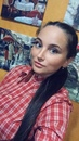 Татьяна Гусельникова фото #4