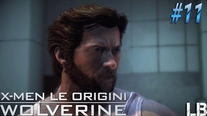 X Men Origins Wolverine поберегись 11