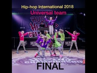 UNIVERSAL TEAM  JUNIOR CREW FINAL  HIP HOP INTERNATIONAL RUSSIA 2018
