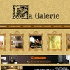 La Galerie. Интерьеры, дизайн, домашний уют