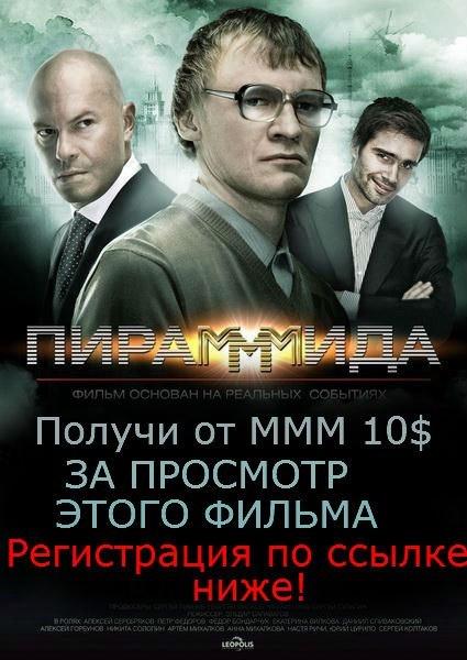 Работа через интернет в казахстане