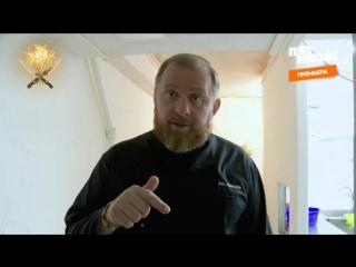На ножах.S03E05.2017-2018.WEB-DL.(720p) - Новороссийск. Pub Club