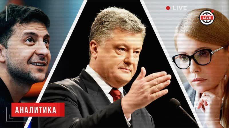 Предвыборная гонка с оттенком клоунады кого выберет Украина