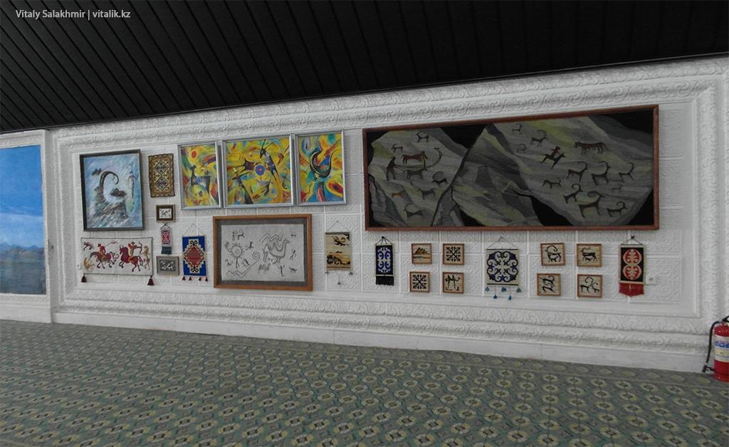 Обзор картинной выставки, Рух Ордо