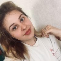 Диана Шурша Слив