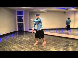 Александр Тронов - урок 1: Hip Hop La style
