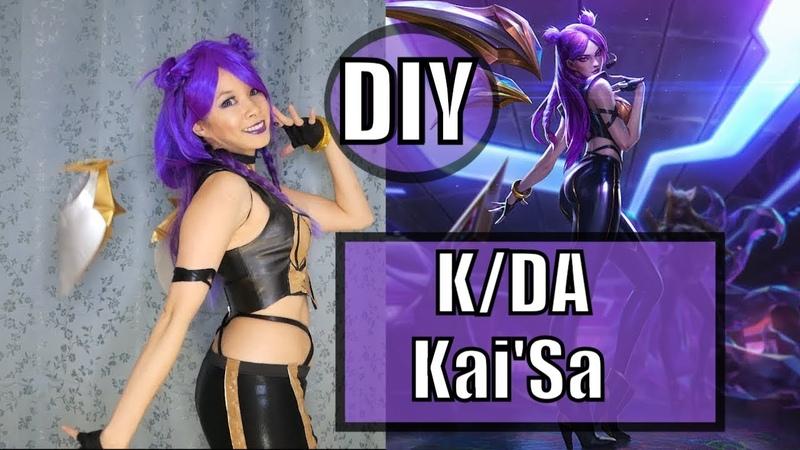 DIY Kai'Sa K/DA Skin Costume | Cosplay Tutorial