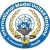 HSEIMUN - Модель ООН НИУ ВШЭ СПб