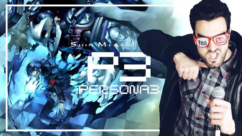 PERSONA 3/ PERSONA 3 FES - Mass Destruction (Battle Theme) - Tsuko G. Cover