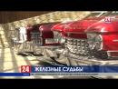 Первому в Крыму музею автомобильного искусства — год
