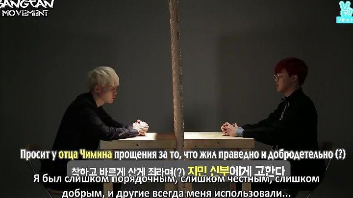 Run BTS EP. 6 часть 2 rus sub