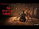ЧТО ТЫ ТАКОЕ?!►The evil within/ 4#