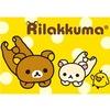 Rilakkuma Shop - игрушки и товары из Японии