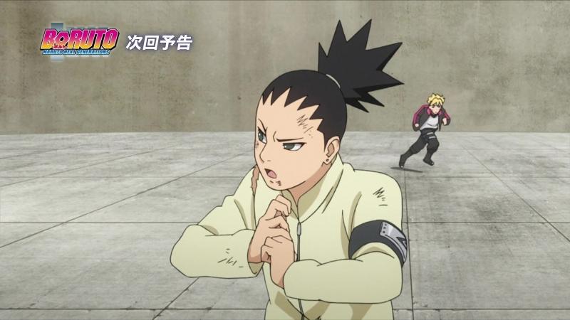 Боруто 59 серия 1 сезон HD 1080p Новое поколение Наруто Boruto Naruto Next Generations Баруто Трейлер