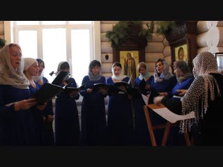 Песня о батюшке Серафиме, обр. мон. И.Денисовой