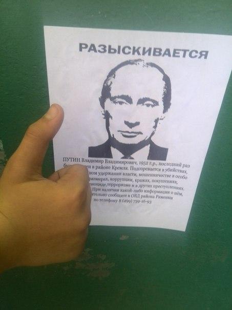 Чем помочь украинским воинам под Иловайском - Цензор.НЕТ 3099