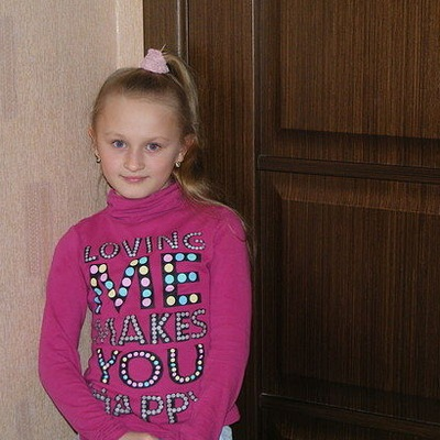 Виктория Прохорова, 10 апреля 1996, Владивосток, id223797089
