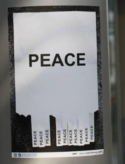 Peace!                                 3QKWE5P80p0