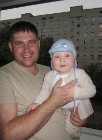 Павло Яцута, 5 июня , Дрогобыч, id36552311