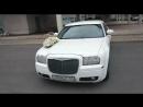 Chrysler 300c Белый салон светлый