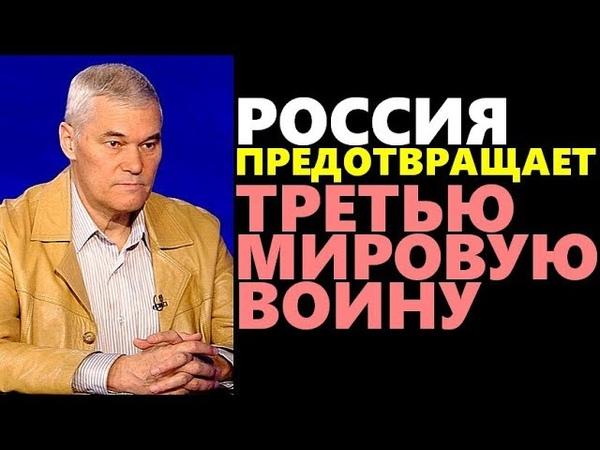 Константин Сивков 10.12.2018