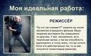 Александр Отыч фото #2