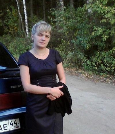 Анна Прусова, 4 ноября 1994, Кострома, id223177369