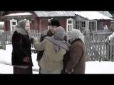 Случайные знакомые - русский фильм 2012
