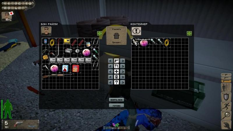 Fort Zombie Romero Mod (2) Обожрёмся [by Wycc]