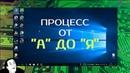 Продолжение видео о LENOVO ideapad 100-15ibd или как лично Я переустанавливаю ОС