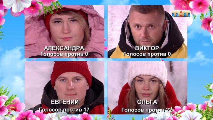 """Шоу """"Естественный отбор на поляне. 26.01.19"""