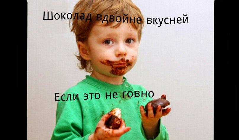 Макс Кудрик   Краснодар