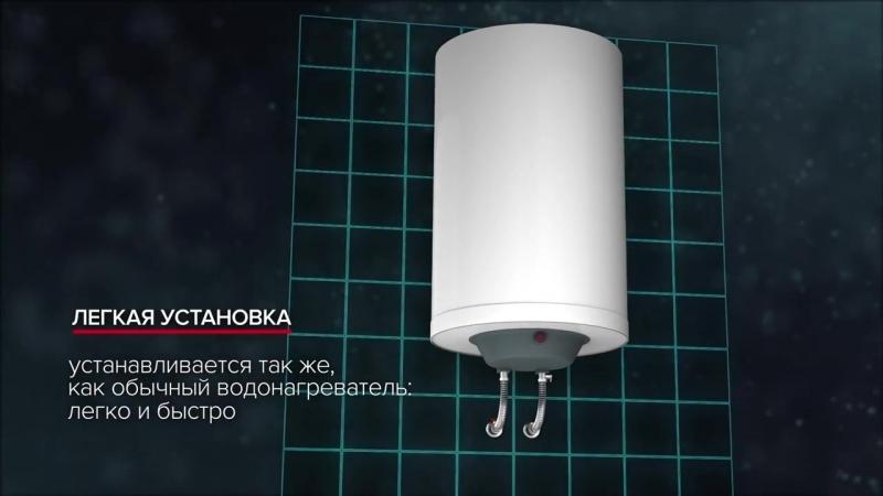 Революционная технология_ водонагреватель с тепловым насосом LYDOS HYBRID
