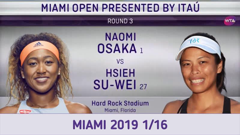Наоми Осака - Шувей Се 116 Miami 2019 Naomi Osaka - Su-Wei Hsieh