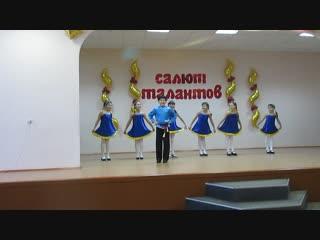Вася-василек